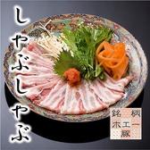 志まづ 博多のおすすめ料理2