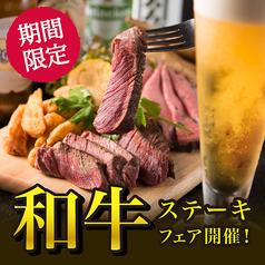 ミートボーイニューヨーク MEAT BOY N.Y 横浜駅前店特集写真1