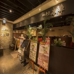 焼肉の牛太 本陣 ヨドバシ博多店の外観2