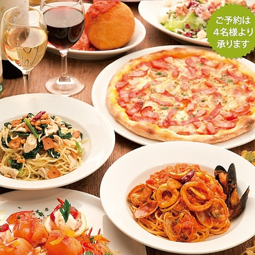 カプリチョーザ イオンモールKYOTO店のおすすめ料理1