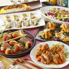 京町しずく 新宿東口駅前店のおすすめ料理1