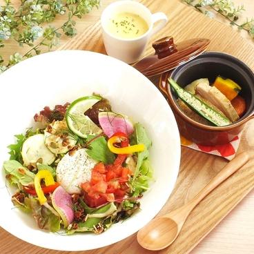 GRAND SUR CAFE グランシュールのおすすめ料理1