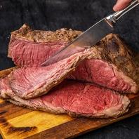 国産黒毛和牛サーロインの低温ローストビーフ