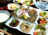 中屋 岡本のおすすめ料理3
