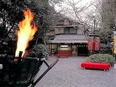 祇園 かがり火の写真