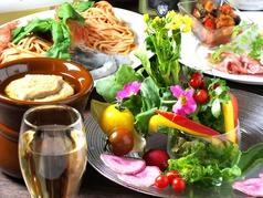 エゴザル EGOZARU 町家kitchen マチヤキッチンの写真