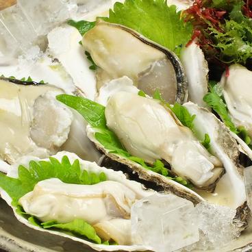 蠣鯖人酒 宇久のおすすめ料理1