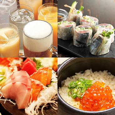 HOMURA ほむら 川越居酒屋ダイニングのおすすめ料理1