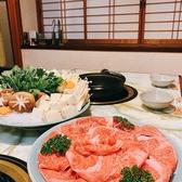 焼肉と鍋料理の店 あらきのおすすめ料理2