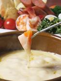 GALLO 新潟 ガロのおすすめ料理2