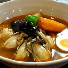 札幌スープカレー 曼荼羅 西町本店のおすすめ料理1