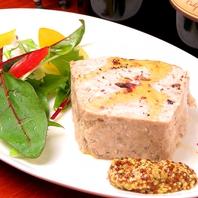 「豚肉と鶏レバーのテリーヌ」×「ワイン」