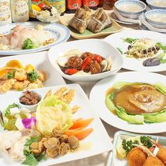 中国料理 天津