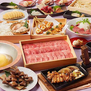かまどか 掛川店のおすすめ料理1