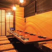 落ち着いた雰囲気の完全個室を多数ご完備しております。