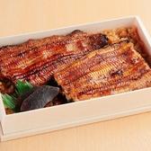 江戸川 ならまち店のおすすめ料理3