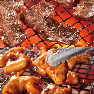 焼肉 四妃 垂水店のおすすめ料理1