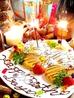 AJO アジョ Restaurant&Barのおすすめポイント3