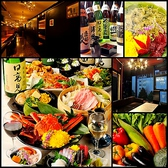 肉とチーズと韓国料理 OKAGEYAの写真