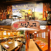 島唄楽宴 ぶんみゃあ ごはん,レストラン,居酒屋,グルメスポットのグルメ
