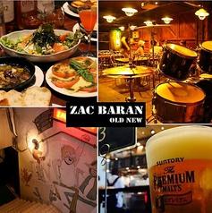 ZACBARANの写真