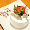 記念日のケーキ、ご用意可能です♪特別な日は、是非ココペりへ!
