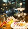 Sky Dining&Bar Lounge TOP30のおすすめポイント2