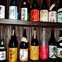 豊富な日本酒◇
