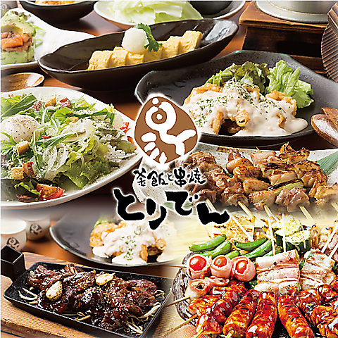 Kamameshitokushiyaki Toriden Haraoshima image