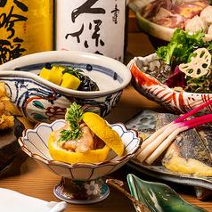 3時間飲み放題付き「若鶏と季節野菜の柚子塩鍋」「炙り焼き鯖」9品3999円
