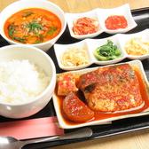 スープスマイル寿苑のおすすめ料理3