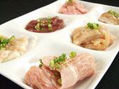 三千浦のおすすめ料理3