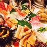 魚すこぶる 酒すこぶる どうどう 浦和店のおすすめポイント1