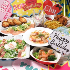 dining Bar tsuDoi ツドイのおすすめ料理1