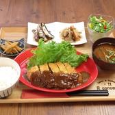 R concept kitchen アール コンセプトキッチンのおすすめ料理3