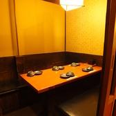 個室居酒屋 たすき 相模原店の雰囲気2