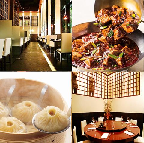 風格ある雰囲気で味わう特級中華は格別です。各種ご会食や集まりにご利用ください。