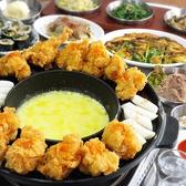 韓国屋台料理 ナッコプセ ナム 木屋町店のおすすめ料理3