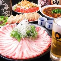 毎日OK!3時間飲み放題コースは4400円(税込)