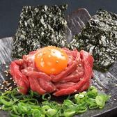焼肉 四妃 垂水店のおすすめ料理3