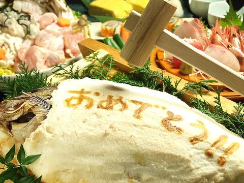 宴会盛り上がります!メッセージ付◆鯛の塩釜き◆6名様以上5000円コースに進呈!