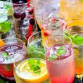 飲み放題の種類が豊富!約100種の飲み放題メニュー★ビール・酎ハイ・ハイボール・カクテル・梅酒・日本酒・ワイン・ソフトドリンク…等。飲める人もそうでない人もご満足頂けます♪ゆったり個室&掘りごたつでおくつろぎください。