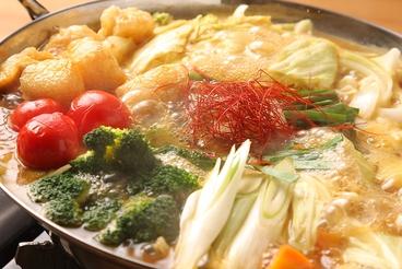 げんき食堂 WAKU家のおすすめ料理1