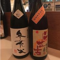 店主厳選の日本酒を多数ご用意!