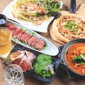金の蔵 新宿東口総本店のおすすめ料理3