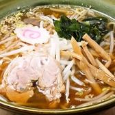 ほうりゅう 宝龍のおすすめ料理3