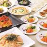 スパゲッティ食堂 ドナ 小田急マルシェ町田店のおすすめポイント1