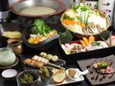 個室居酒屋 月山 三軒茶屋のおすすめ料理3