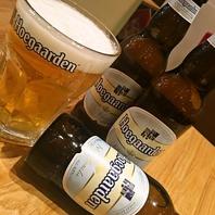 【ビール】料理にあったビールを全4種あり!