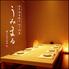 割烹 活き鮮魚 うみまる 博多筑紫口店のロゴ